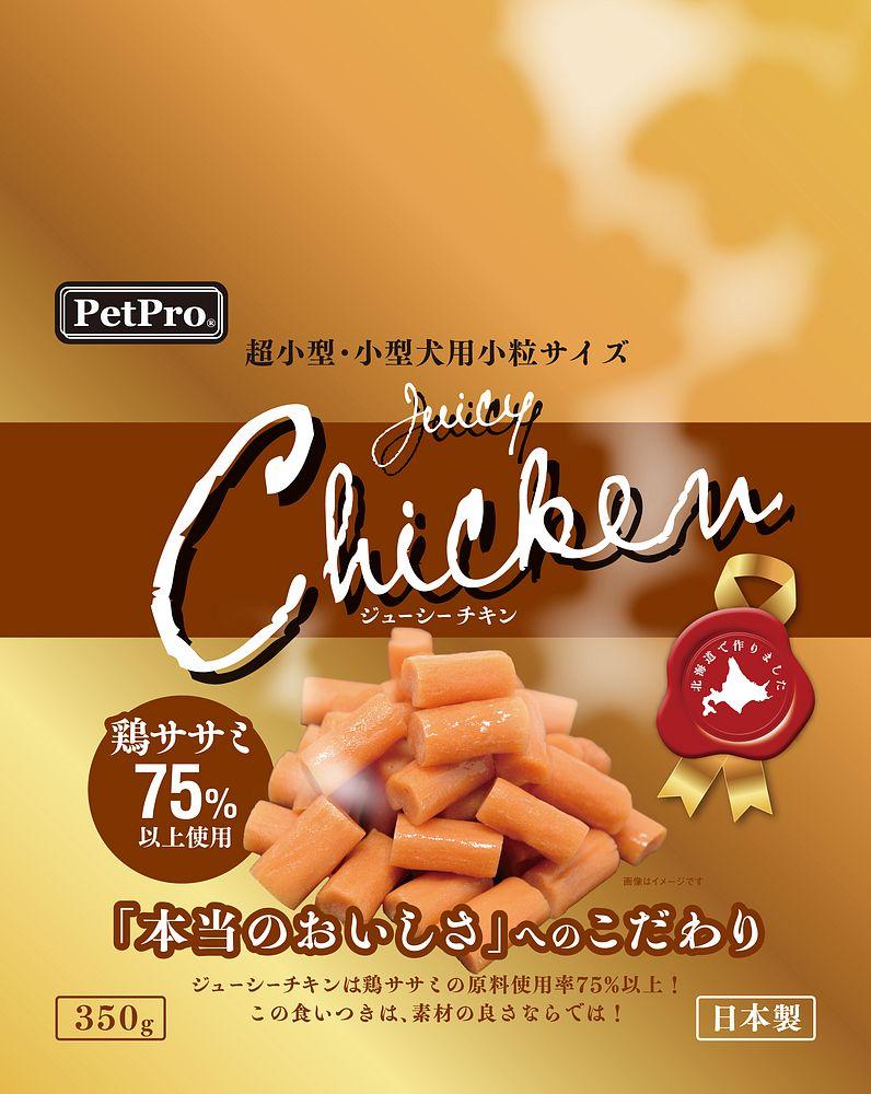 ペットプロ ジューシーチキン 350g 【代引不可】