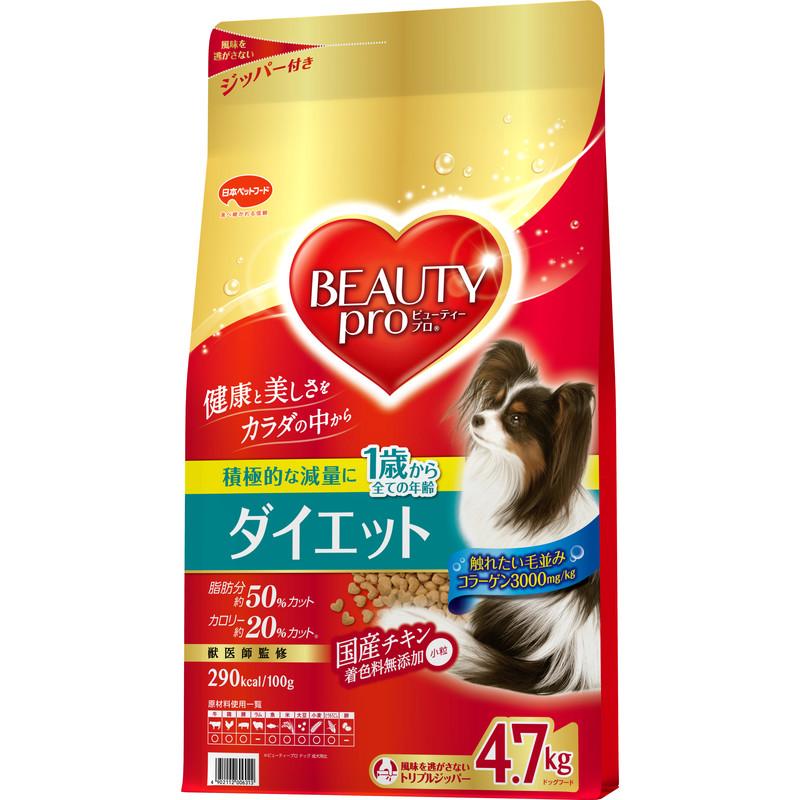 (まとめ買い)日本ペットフード ビューティープロ ドッグ ダイエット 1歳から 4.7kg 〔×3〕 【北海道・沖縄・離島配送不可】
