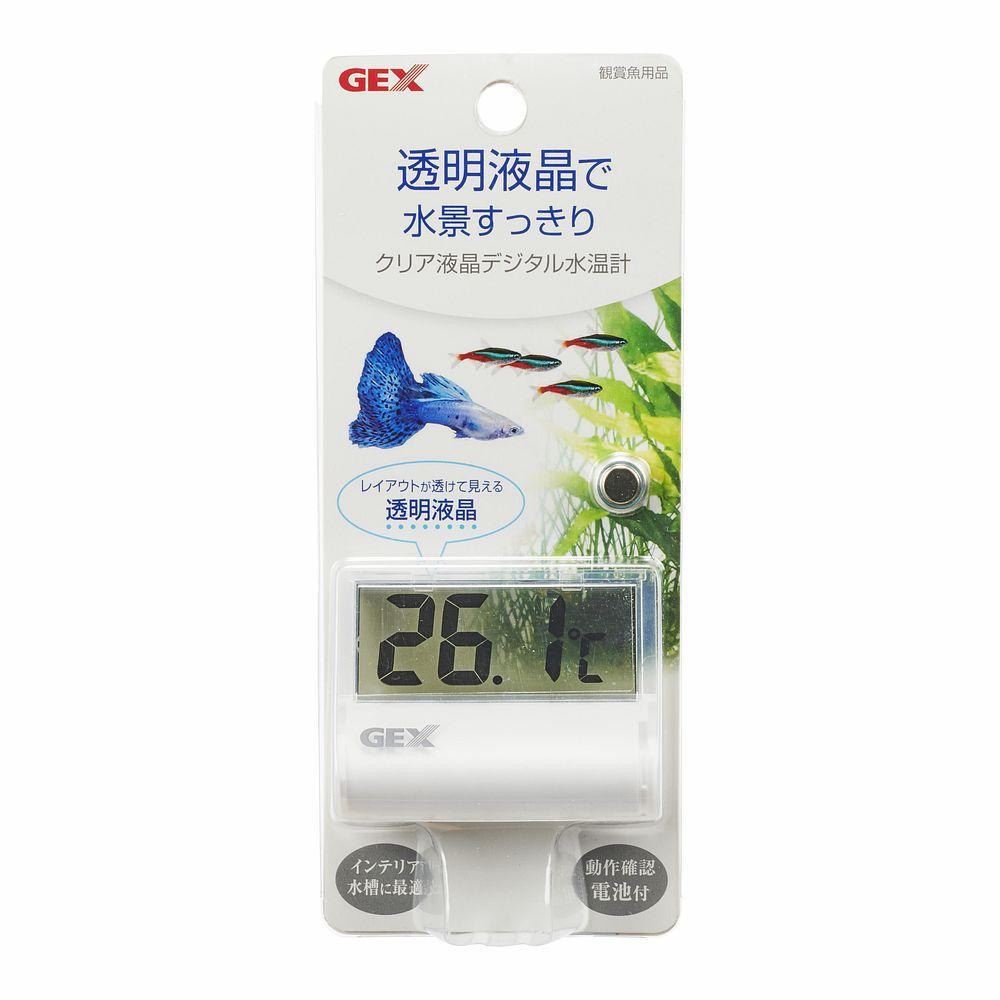 メーカー:GEX ジェックス 再入荷 予約販売 GEX クリア液晶デジタル水温計 沖縄 日本 北海道 離島配送不可