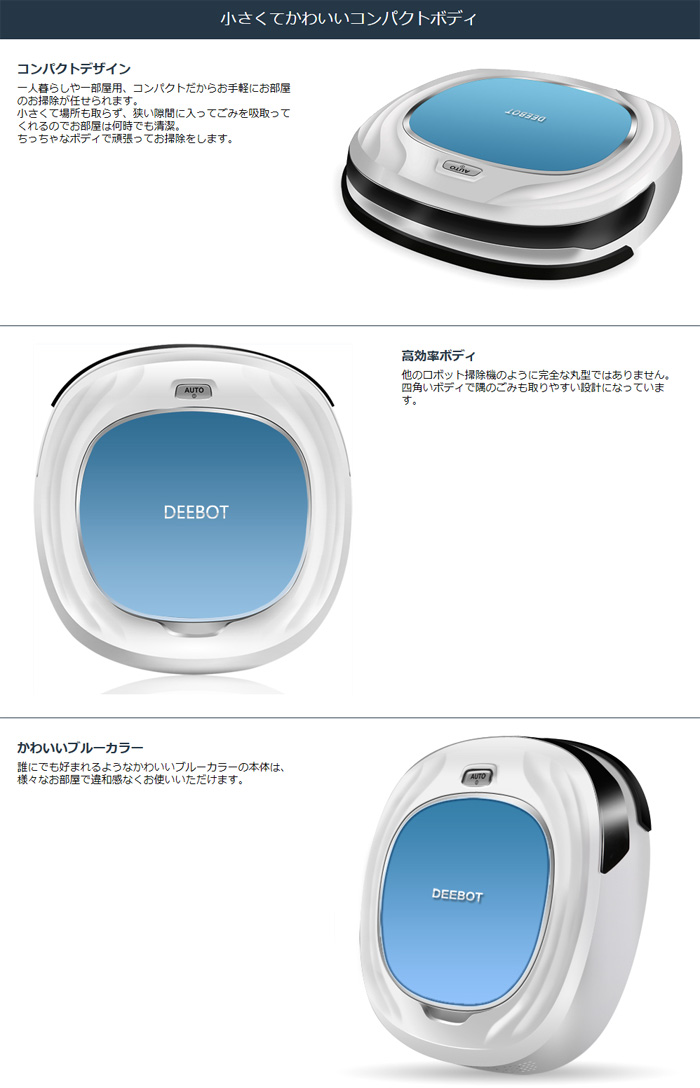 ecovacs mop with wiping robot robot cleaner white x blue deebot d45 robot vacuum cleaner new - Robot Mop