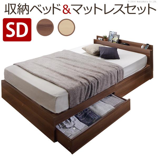 【送料無料】フロアベッド ベッド下収納 セット 敷布団でも使えるベッド 〔アレン〕 セミダブル ポケットコイルスプリングマットレス付き ロースタイル【代引不可】