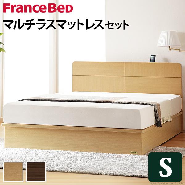 【送料無料】フランスベッド シングル マットレス付き フラットヘッドボードベッド 〔オーブリー〕 ベッド下収納なし シングル マルチラススーパースプリングマットレスセット 木製 国産 日本製【代引不可】