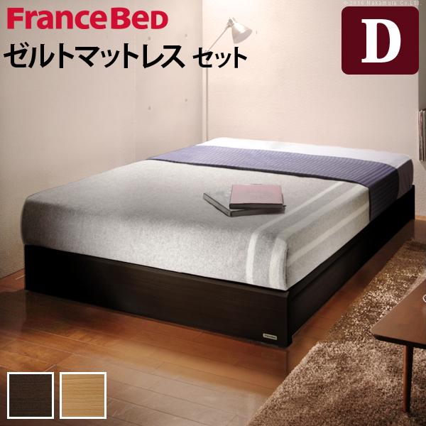 【送料無料】フランスベッド ダブル 国産 マットレス付き ベッド 木製 ヘッドレス ゼルト スプリングマットレス バート 【代引不可】