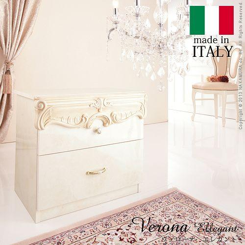 【送料無料】ヴェローナエレガント ナイトチェスト イタリア 家具 ヨーロピアン アンティーク風【代引不可】