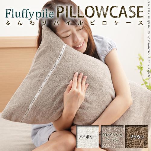 Soft Pail Pyro Case Idee Zora Eideazola Terry Cloth Pillowcase Pillow Cover