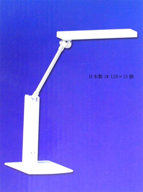 LEDデスクスタンド Ruxe R-901【北海道・沖縄・離島配送不可】