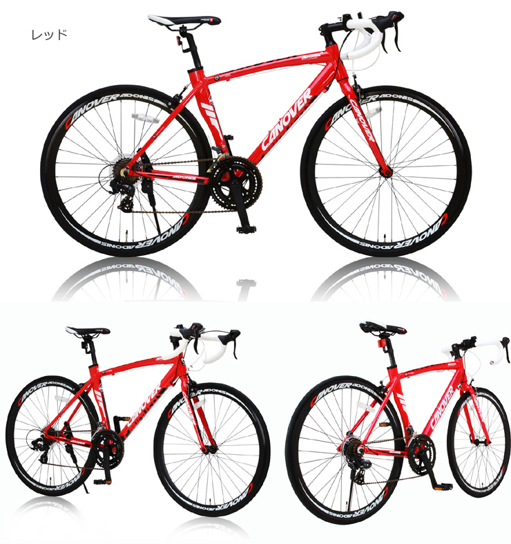 FUJIX Rakuten Global Market CANOVER Conover C Road Bike - What is car invoice price online bike store