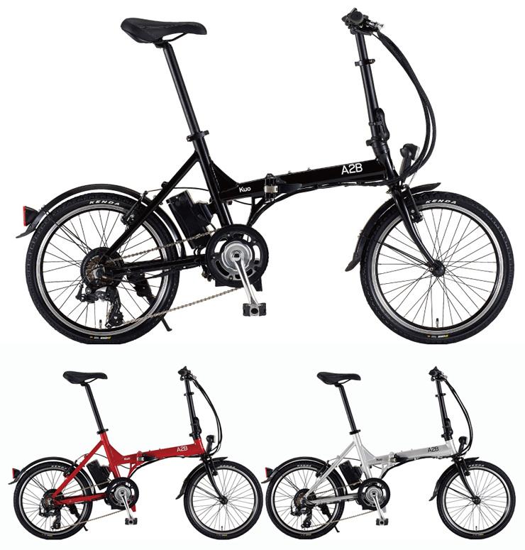 A2B 20英寸折叠电动辅助自行车Kuo/20 7段变速
