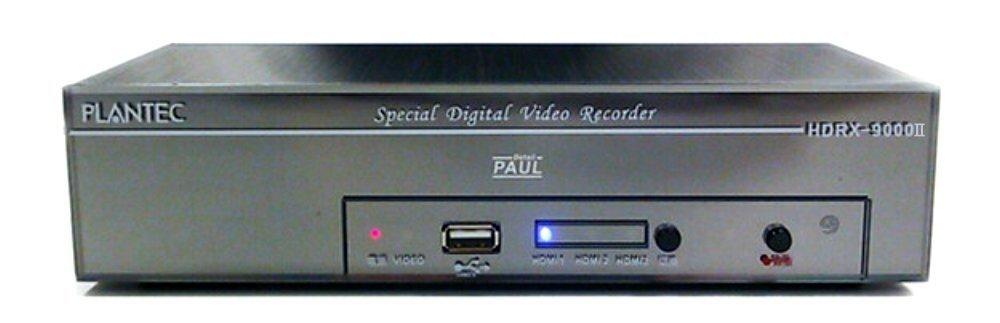 【送料無料】HDMI入力3系統+AV入出力 画像安定装置!HDMIレコーダー HDRX-9000 II【あす楽対応】