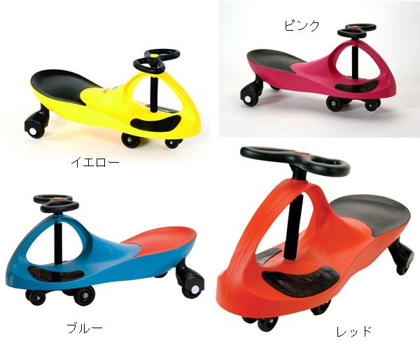 激安人気新品 プラズマカー(PlasmaCar) 乗物玩具 車【あす楽対応】, 中島町:77c4283b --- canoncity.azurewebsites.net