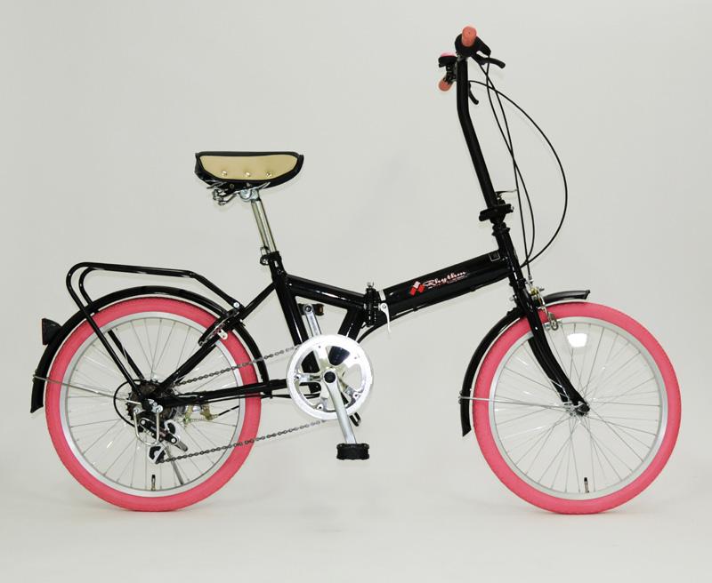 【送料無料】Rhythm(リズム) 20インチ 折りたたみ自転車 6段変速 ピンク FD1B-206 リング錠付【日時指定不可】【代引不可】