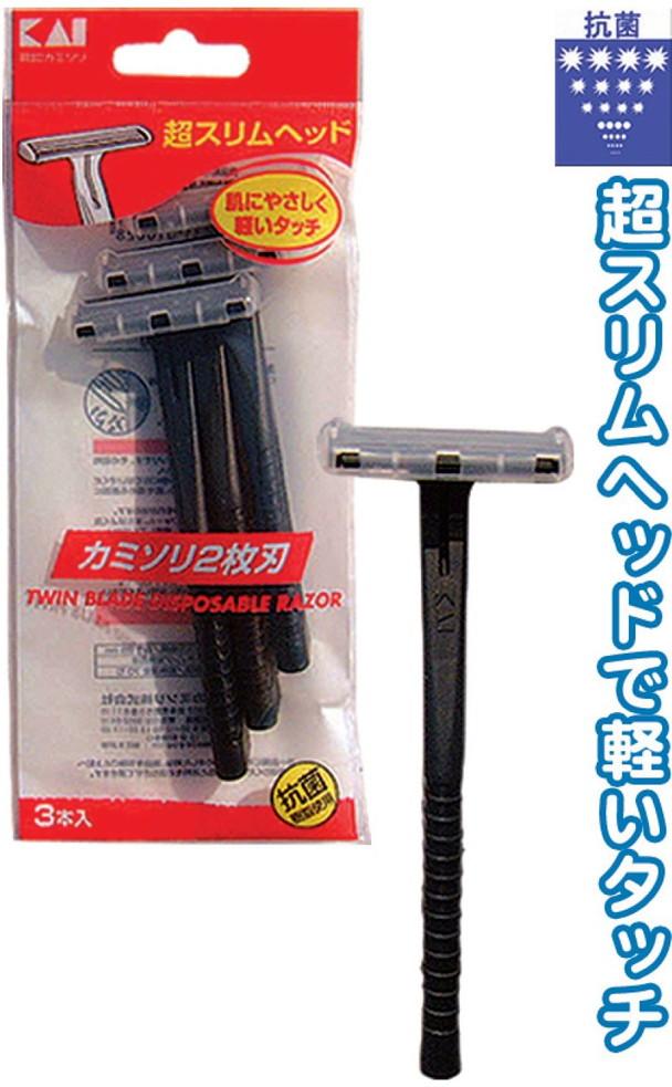 貝印 2枚刃カミソリ(3P) 〔まとめ買い30個セット〕 21-037