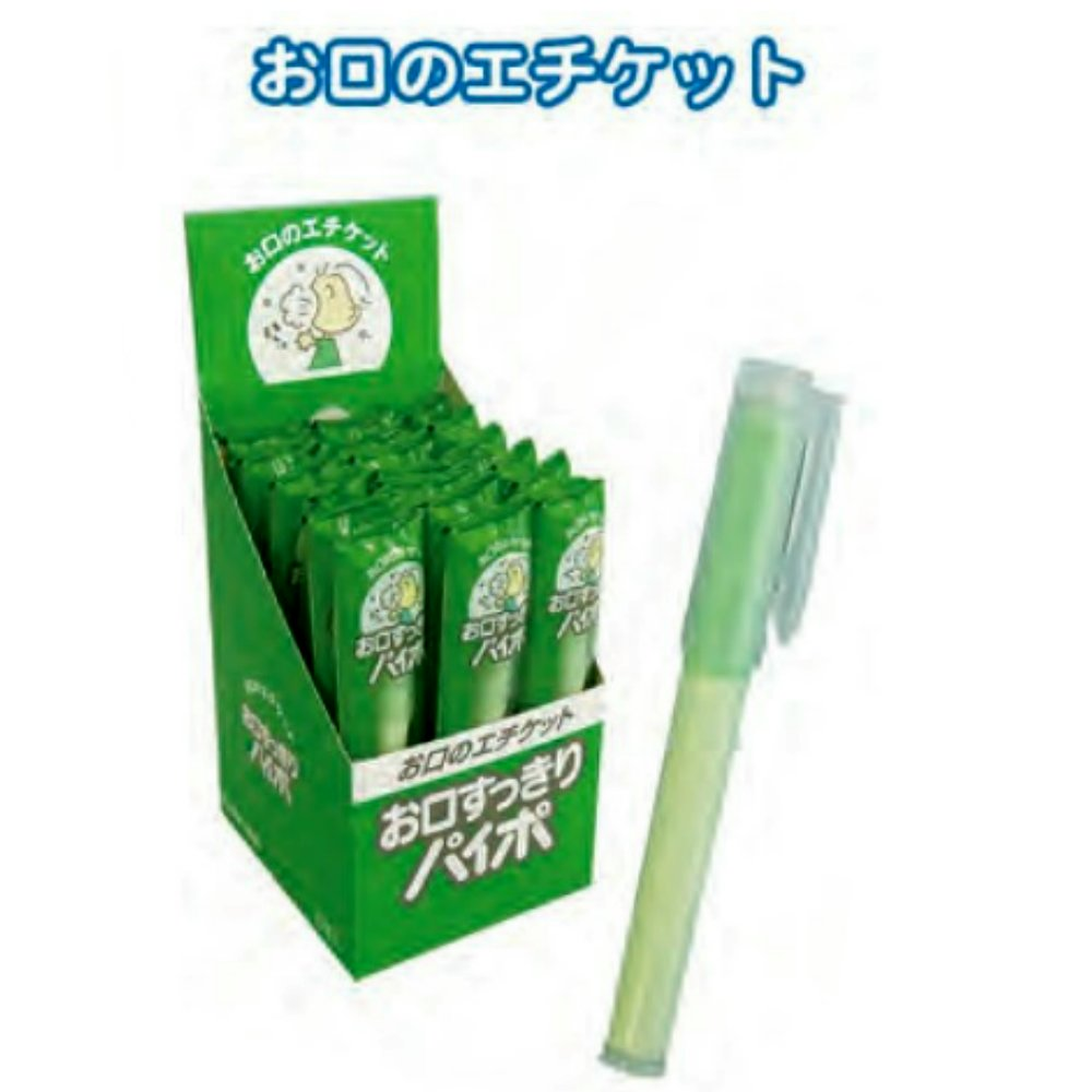 Your mouth clean non-smoking PIP (green) 29-326