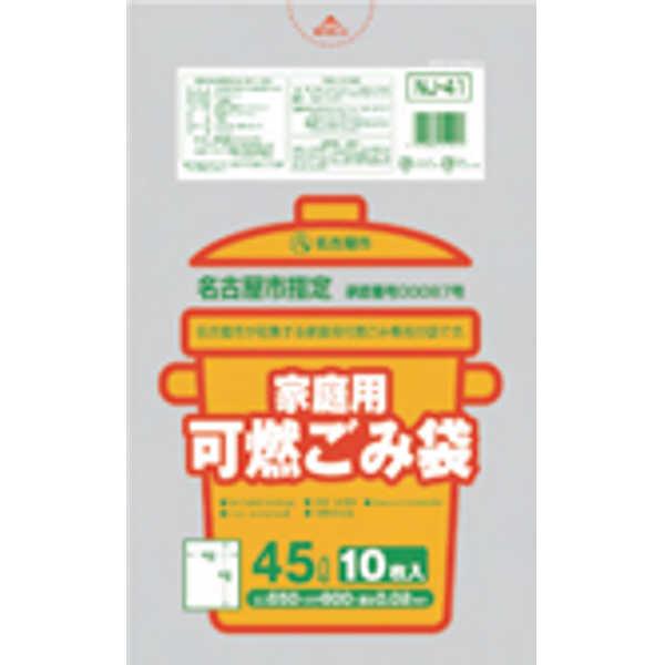 【送料無料】名古屋市 事業可燃45L厚口10枚半透明黄NJ47 〔まとめ買い(60袋×5ケース)合計300袋セット〕 38-553【代引不可】