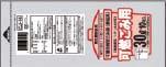 【送料無料】千葉市 不燃20L10枚入透明 CJ16 〔まとめ買い(60袋×5ケース)合計300袋セット〕 38-507【代引不可】