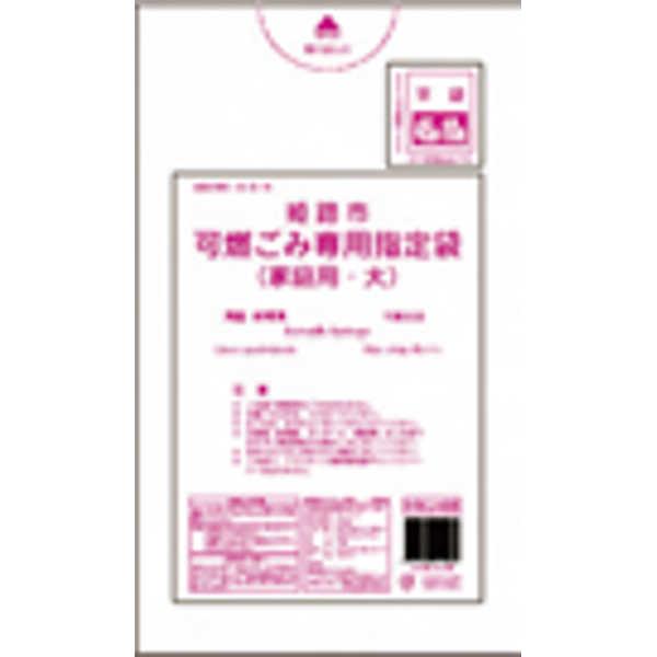【送料無料】姫路市 プラスチック大45L10枚入緑 HMJ72 〔まとめ買い(60袋×5ケース)合計300袋セット〕 38-616【代引不可】