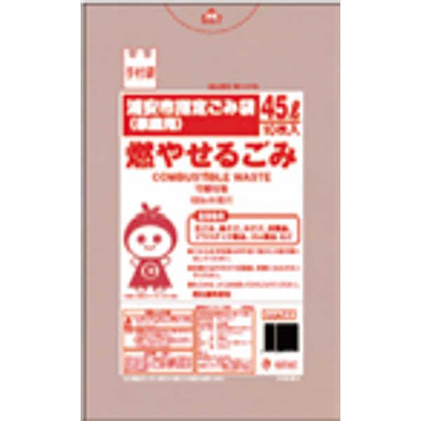 【送料無料】浦安市 もやせない15L10枚入透明 UJ94 〔まとめ買い(30袋×5ケース)合計150袋セット〕 38-512【代引不可】