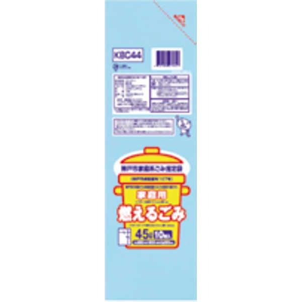 【送料無料】神戸市 燃える45L10枚入半透明空色 KBC44 〔まとめ買い(60袋×5ケース)合計300袋セット〕 38-602【代引不可】