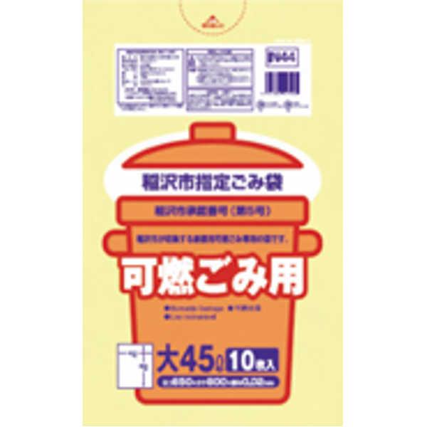 【送料無料】稲沢市 可燃15L手付マチ有20枚半透明黄 IN14 〔まとめ買い(60袋×5ケース)合計300袋セット〕 38-573【代引不可】