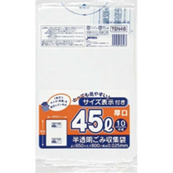【送料無料】東京23区 容量表示30L手付20枚入乳白 HJN34 〔まとめ買い(30袋×5ケース)合計150袋セット〕 38-496【代引不可】