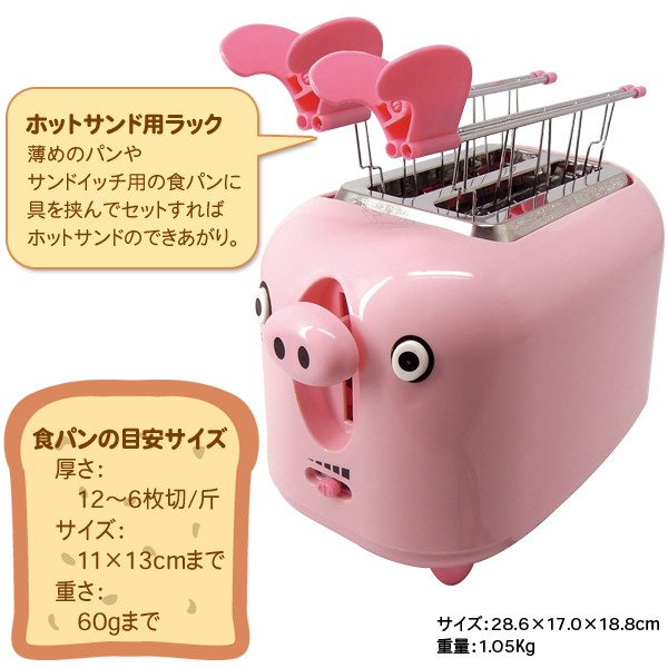 Animal pop up toaster AT-78 E-PIG