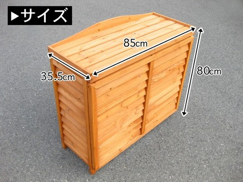 Wooden air conditioner cover KMG100882