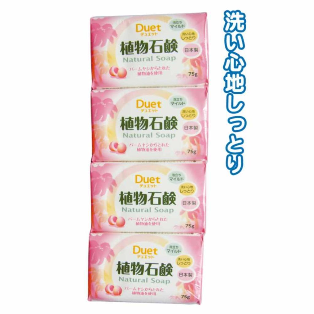 在日本日本 Duet 植物香皂 75 g [摘要买 4 Pc × 240 包共 960 条] 46-202