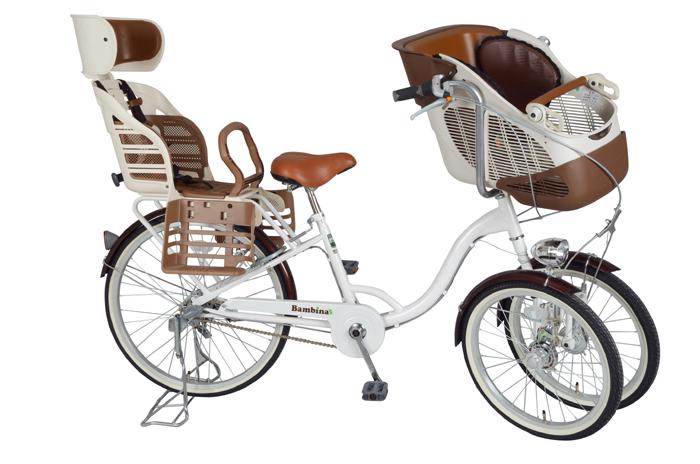 【送料無料】Bambina(バンビーナ) 24インチ 三輪自転車 チャイルドシート付3人乗り MG-CH243W【代引不可】