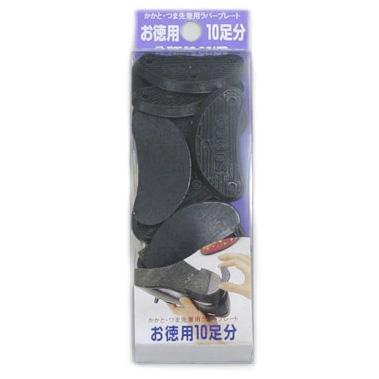大切な靴の靴底の補修や補強が簡単にできます お得 メール便発送 テラオ かかと つま先兼用ラバープレート 代引不可 補強 お得用10足分 最安値 ブラック 靴底補修