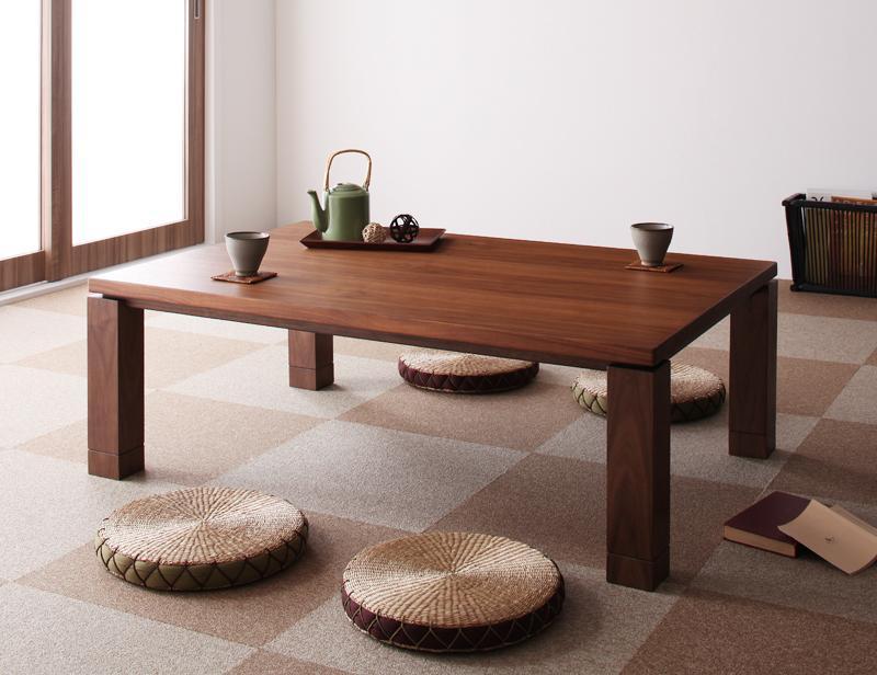 天然木ウォールナット材 和モダンこたつテーブル〔STRIGHT〕ストライト 長方形(120×80) ウォールナットブラウン【代引不可】