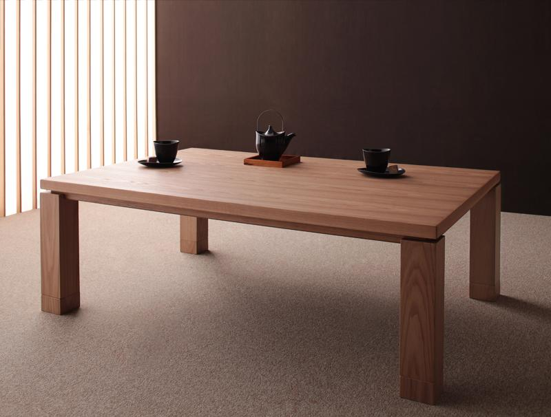 天然木アッシュ材 和モダンデザインこたつテーブル〔CALORE〕カローレ 長方形(120×80) ナチュラルアッシュ【代引不可】