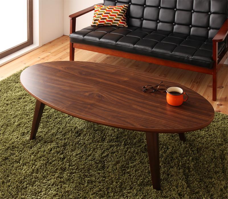 【送料無料】オーバル型 ミッドセンチュリーデザインこたつテーブル〔CARVIN〕カーヴィン 楕円形(120×60) チークナチュラル【代引不可】