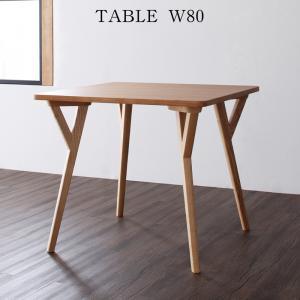 【送料無料】北欧モダンデザインダイニングシリーズ 〔Routroi〕ルートロワ ダイニングテーブル単品 W80 ナチュラル【代引不可】