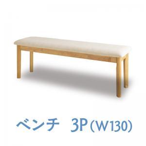 北欧デザイン 伸縮式テーブル・回転チェアダイニングシリーズ 〔Sual〕スアル ベンチ単品 3Pサイズ ベージュ【代引不可】