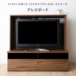 【送料無料】ミドルタイプテレビボードシリーズ 〔city sign〕シティサイン テレビボード単品 ウォルナットブラウン【代引不可】