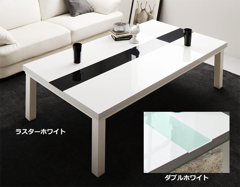 【送料無料】鏡面仕上げ アーバンモダンデザインこたつテーブル 〔VADIT〕バディット 5尺長方形(80×150cm) ダブルホワイト【代引不可】