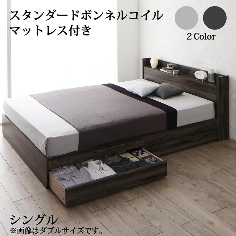 棚・コンセント付き 収納ベッド 〔JEGA〕ジェガ 〔スタンダードボンネルコイルマットレス付き〕 シングル 〔フレーム色〕ダークグレー 〔マットレス色〕ブラック【代引不可】