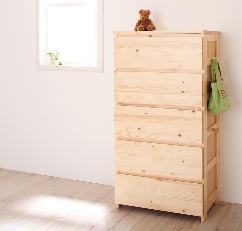 【送料無料】天然木シンプルデザインキッズ家具シリーズ〔Primaria〕プリマリア チェスト ホワイト【代引不可】
