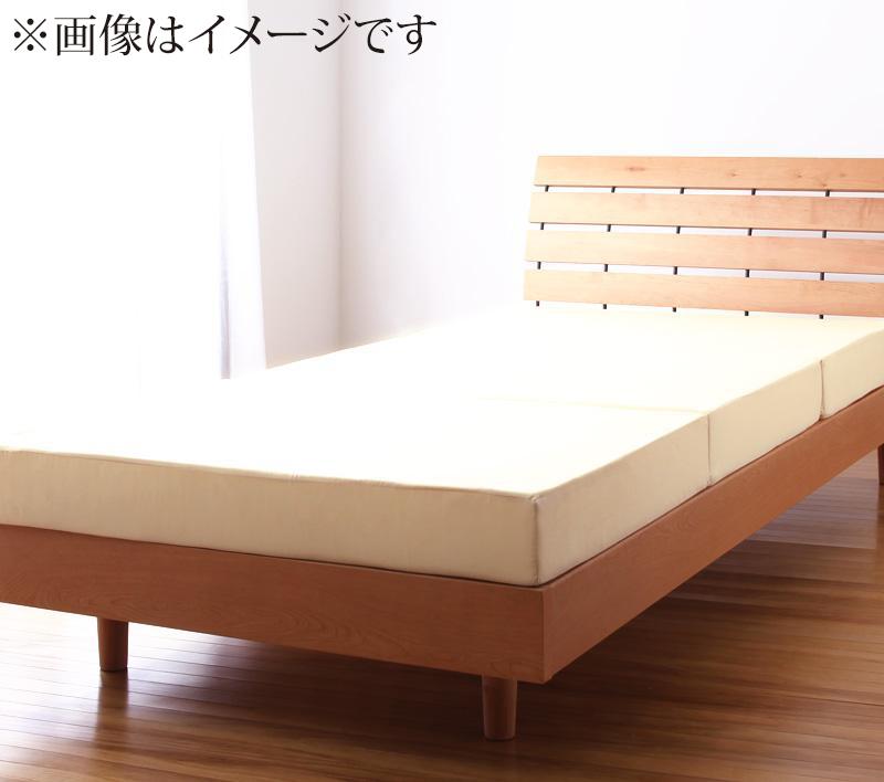 【送料無料】新20色 厚さが選べるバランス三つ折りマットレス(12cm・セミダブル) セミダブル ローズピンク【代引不可】
