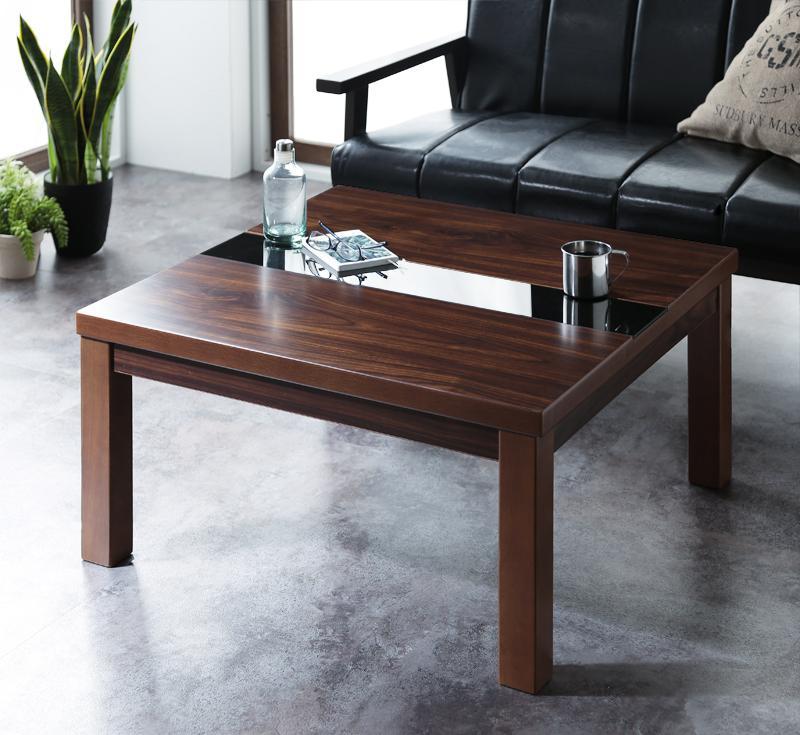 【送料無料】アーバンモダンデザインこたつテーブル〔Fadic〕ファディック/正方形(75×75)ウォルナットブラウン ウォルナットブラウン【代引不可】