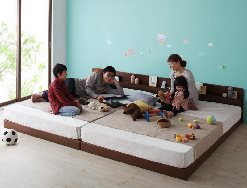 【送料無料】親子で寝られる 棚・コンセント付き 安全連結ベッド〔Familiebe〕ファミリーベ 〔日本製ポケットコイルマットレス付き〕 ワイド200 〔フレーム〕ウォルナットブラウン 大型 ファミリー【代引不可】