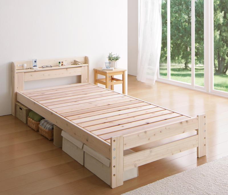 【送料無料】高さ可能棚・コンセント付 純国産 天然木 すのこベッド〔BOSQUE+〕ボスケプラス 棚ありタイプ【代引不可】