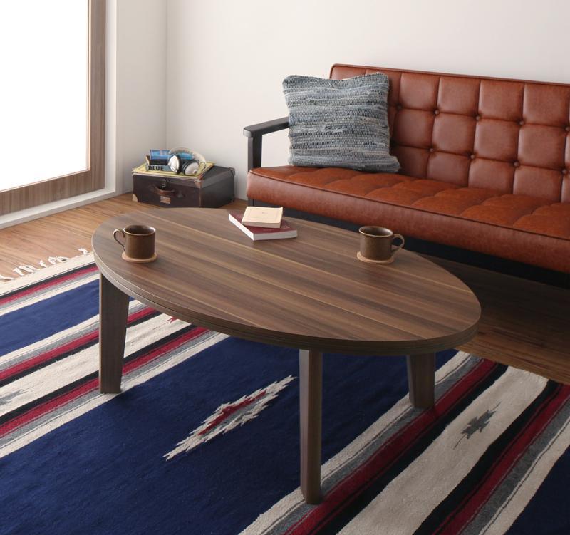 オーバルデザイン 天板リバーシブル こたつテーブル 〔Paleta〕パレタ 楕円形(105×75) ブラウン×ホワイト【代引不可】【北海道・沖縄・離島配送不可】