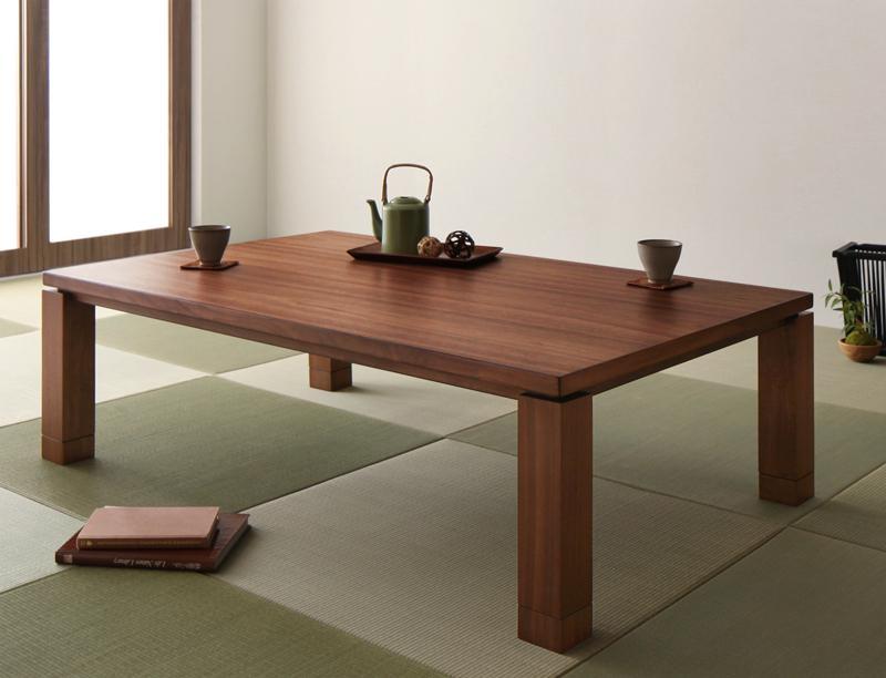【送料無料】天然木ウォールナット材 和モダン こたつテーブル 〔STRIGHT-WIDE〕ストライトワイド 長方形(135×85) ウォールナットブラウン【代引不可】