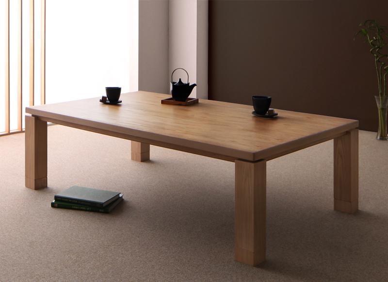 【送料無料】天然木アッシュ材 和モダンデザイン こたつテーブル 〔CALORE-WIDE〕カローレワイド 長方形(135×85) ナチュラルアッシュ【代引不可】