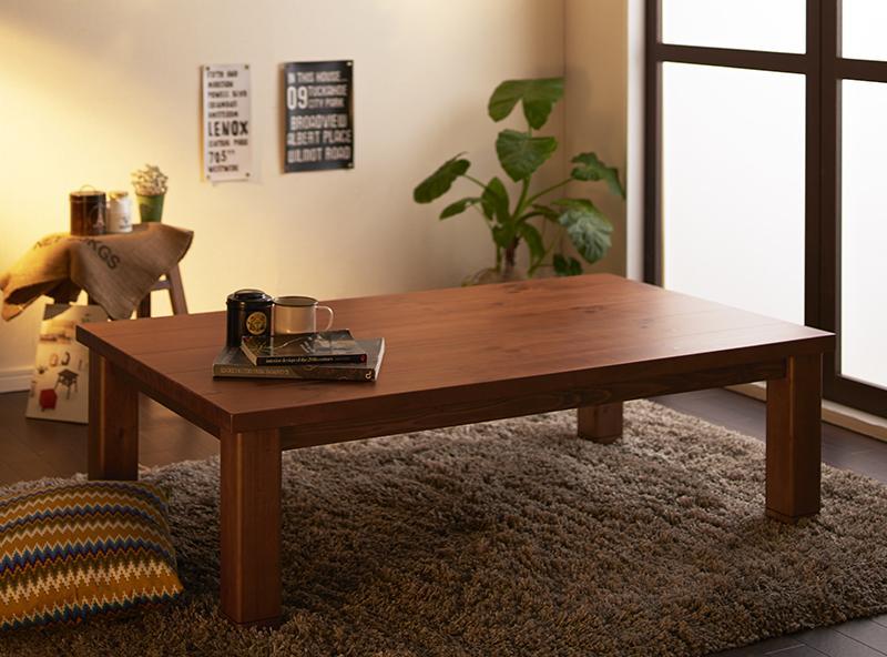 【送料無料】天然木パイン材 男前ヴィンテージデザイン こたつテーブル 〔Patrida〕パトリダ 長方形(135×80) ブラウン【代引不可】