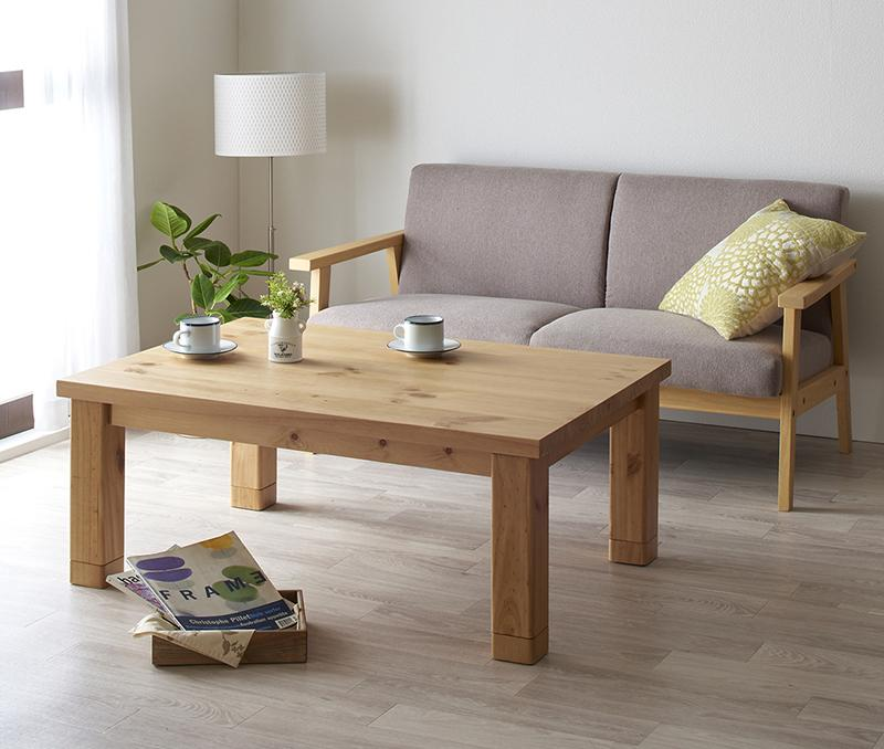 【送料無料】天然木パイン材 北欧デザイン こたつテーブル 〔Lareiras〕ラレイラス 長方形(105×75) ナチュラル【代引不可】