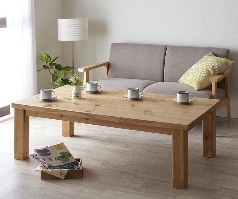 【送料無料】天然木パイン材 北欧デザイン こたつテーブル 〔Lareiras〕ラレイラス 長方形(135×80) ナチュラル【代引不可】