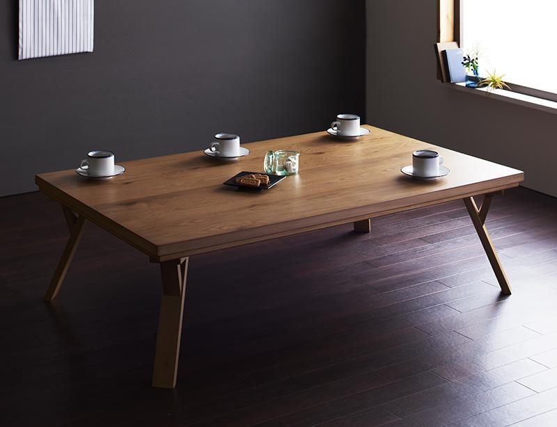 【送料無料】天然木オーク材 北欧モダンデザイン こたつテーブル 〔Catlaya〕カトレーヤ 長方形(135×85) ナチュラル【代引不可】