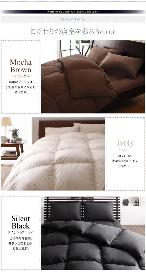trusty down amazon decor brown queen average the microfiber comforter sets
